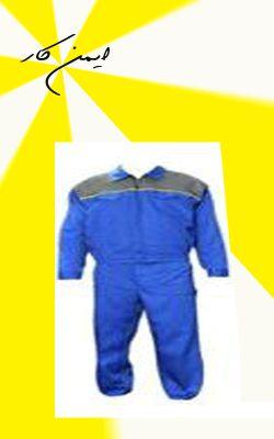 انواع لباس های ایمنی در طرح ها ورنگ های مختلف Fax:66690002 سامانه پیامک:30002166622245