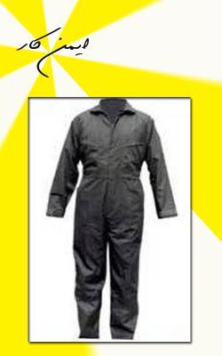 شركت تولیدی لباس ایمنی ایمن كار  www.666222.ir Fax:66690002