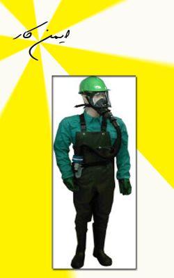 كارخانه تولیدی لباس ایمنی  www.emencar.com 02166622245