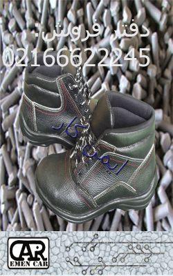 تخصصی ترین مرکز تولید و پخش کفش ایمنی  www.666222.ir 02166622245