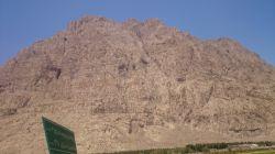 سفر به کرمانشاه
