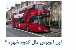 چرا تهران دو طبقه ها را جم کرد؟