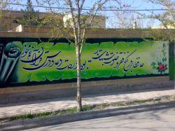 تندیس هنر - نقاشی دیواری - استاد امیر باغانی