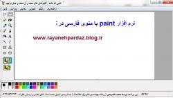 http://rayanehpardaz.blog.ir