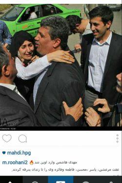 مهدی هاشمی عصر امروز ب زندان اوین منتقل شد .نوش جونش