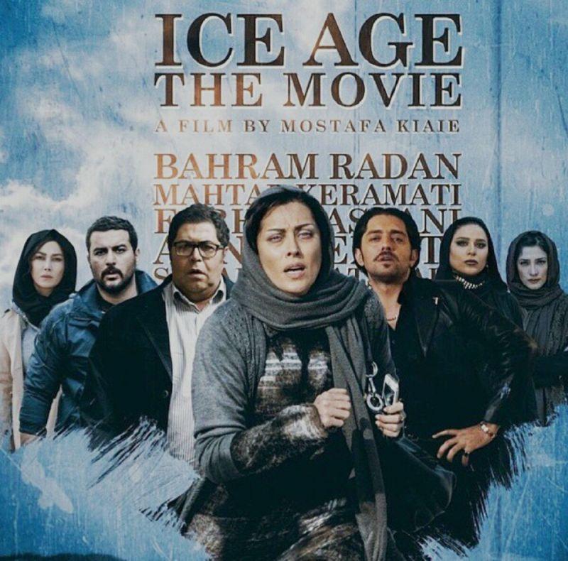 توصیه میکنم این فیلم و حتما ببینید