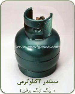 سیلندر 2 کیلوگرمی (پیك نیك بوتان)