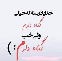 :(Bdoon shrh