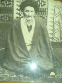 آیت الله سید علی مفسر