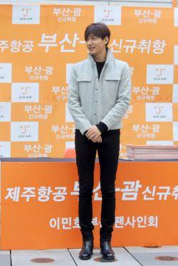 لی مین هو در سال 2015 جایزه یبهترین بازیگر کره ای رو دریافت کرد