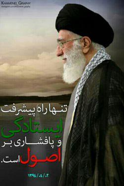 چرا ما مرگ بر عربستان نمیگوییم ادامه در کامنت اول .......
