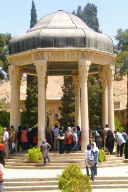 سفرنامه تابستان 94 (حافظیه شیراز)