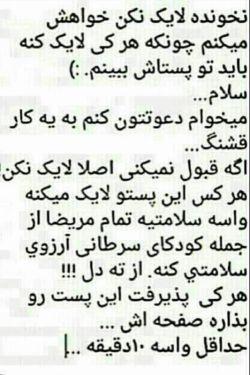 خدایابحق امام زین العابدین همه مریض هاروشفابده.ان شاالله(آمین)