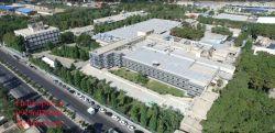 فیلمبرداری هوایی از شرکت داروپخش-تولیددارو helikopter.ir helishot.net 09196028059