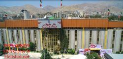 هلیشات از کل مجموعه نمایشگاه بین المللی تهران و نمایشگاه مبلمان -مبلکس helikopter.ir helishot.net 09196028059