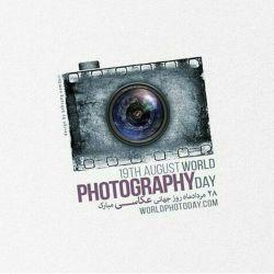 مهم نیست عکس میگیری یا نه مهم دید زیبایی توست ... روز جهانی عکاسی مبارک