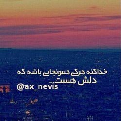 سلام دوستان من النازم و عاشق سید هستم. امروز عضو لنزور شدم و امیدوارم از پست هایی که میزارم خوشتون بیاد.دوستون دارم