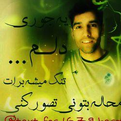 دلتنگتم تمام وجودم @seyedmohammadmousavi