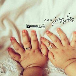 maman in bache kiyee khkhkh:-D