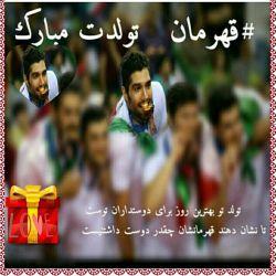 سید تولدت مبارک