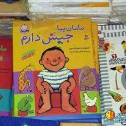 تبلیغات روی جعبه در ایران