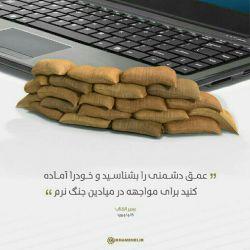 #رهبر_جهاد