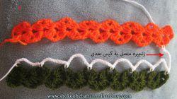 9. ده زنجیره دیگر می بافیم و آن را به گیس نارنجی رنگ وصل می کنیم.