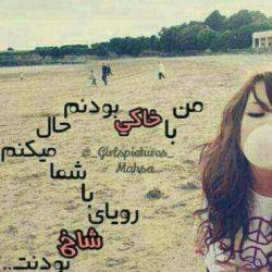 پخخخخخ:)کسی بیداره عایا؟:)شما هم مثه من جغد هستید عایا؟؟:)))))