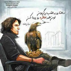 امروز آلبوم تصویری نوستالژی منتشر شد. ۱۲ویدیو کلیپ. #رضایزدانی #رضا_یزدانی #آلبوم #نوستالژی