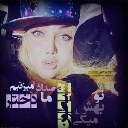 تنها پیج من در اینستاگرام:afsharibahareh-sabasoheili.fan  صفحه ای در فیسبوک ندارم