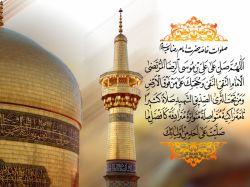 فرخنده میلاد عالم آل محمد حضرت امام رضا علیه السلام مبارک باد.