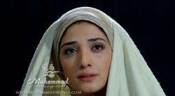 گریم مینا ساداتی بازیگر نقش امنه 4