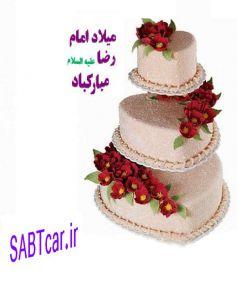 اللهم صل علی محمد وآل محمد و عجل فرجهم