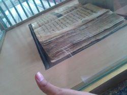 قرآن تاریخی نگل،دیروز سفر مریوان