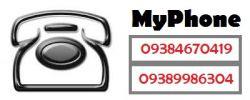 شماره تلفن های فروشگاه اینترنتی شاپ فیل ، 24 ساعته پاسخ گوی شما هستیم.