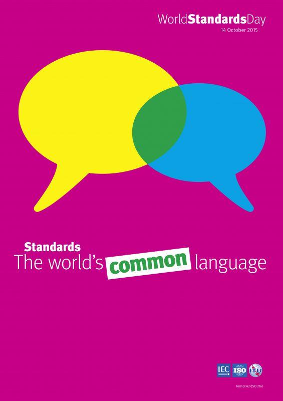 پوستر روز جهانی استاندارد سال 2015 - WORLD STANDARDS DAY 14 Octobr 2015 - سایت ترویج استاندارد -  http://tarvijstandard.ir/391