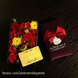 دوستان عزیزم در شرکت صبا ایده و جناب حامد قشلاقی برادر نازنینم که این جعبه گل زیبا رو به مناسبت روز تولدم به من هدیه دادن.بهترینها رو براتون آرزو دارم