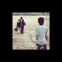 خوشبخت بشی عشق من