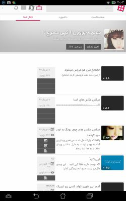 آدرس کانال آپارات من.  http://www.aparat.com/MAHDIEH.A