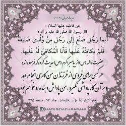 ادامه زندگی نامه حضرت محمد ص در کامنت ها