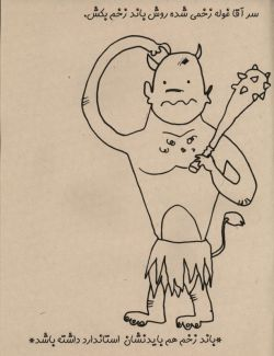 3 - کتاب خلاقیت کودکان با استاندارد - وب سایت ترویج استاندارد - tarvijstandard.ir