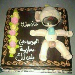 این کیک رو یه نفر به مناسبت ختنه کنون پسرش سفارش داده  دیدنش خالی از لطف نیست.نوشته ی رو کیک روهم با دقت بخونید.