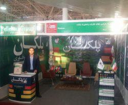 حضور پلکان در نمایشگاه بین المللی ifood مشهد