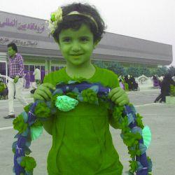 دخترم فاطمه معصومه فرودگاه بوشهر