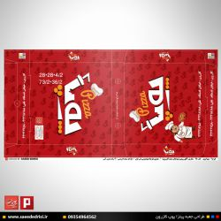 طراحی جعبه پیتزا پوپ کازرون  مجری طرح: استودیو طراحی گرافیک آنلاین پی اس کرل  طراح: سعید ادریسی (رضا) www.pscorel.ir