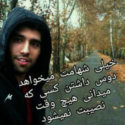 خیلی شهامت میخواد دوس داشتن کسی که میدونی هیچ وقت نصیبت نمیشه @seyedmohammadmousavi @seyedmohammadmousavi