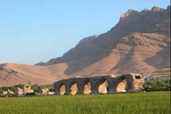 پل شاپوری (شکسته) خرم آباد مربوط به دوره ساسانیان