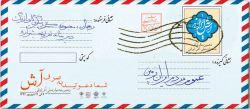 دهمین جشنواره آش ایرانی در زنجان 9 تا 13 شهریور 94