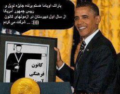 اغاااااا خداییش شمام از اسم قلمچی و دارو دستش و تبلیغاتشو موسسش بدتون میاد یا فقط من بهش الرژی دارم؟؟؟؟!!!!!