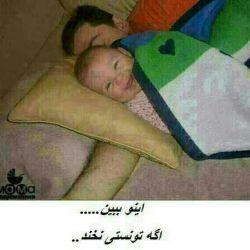 بخند دیگه!!! admin:zahra #khande2khande #بخند